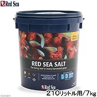 レッドシー (RedSea) レッドシーソルト 210リットル/7kg 人工海水