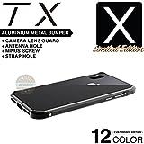Timeless iPhoneX バンパー ケース アルミ製 メタルバンパー カメラレンズガード SWORD TX ストラップホール付(カスタム/単色/ガンメタ x ブラック)