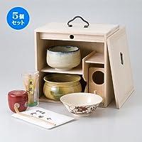 5個セット茶道具(茶箱)桐色紙箱揃 [ 25.6 x 17.5 x 25.6cm ] 【 茶道具 】 【 茶道具 抹茶 茶道 茶器 】