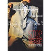 Talking Heads - Stop Making Sense [DVD] [Import]