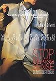 Talking Heads - Stop Making Sense [DVD] [Import] 画像