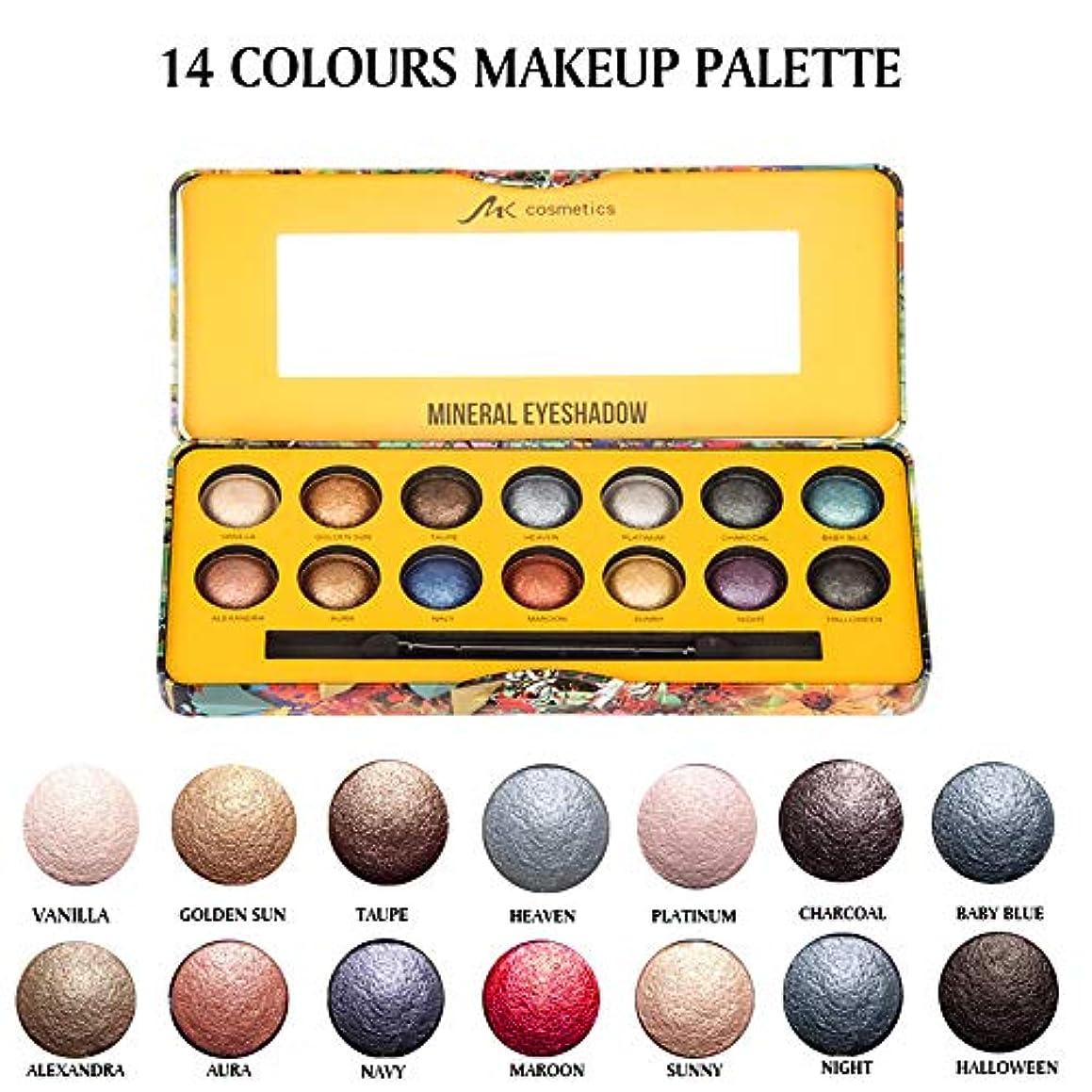 遮る枯渇韓国語14色マットパールライトアイシャドーパウダーパレットマットアイシャドー化粧品M