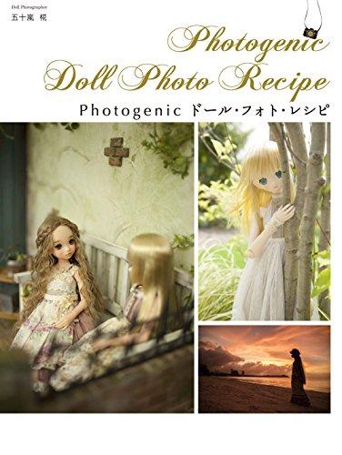 Photogenic ドール・フォト・レシピ