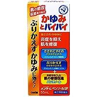 【指定第2類医薬品】近江兄弟社メンターム ペンソールSP 55mL
