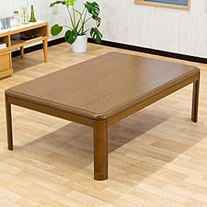 家族団らん 万能こたつテーブル 「明里」 120×80 リビングテーブル 日本製ヒーター ブラウン色