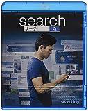 search/サーチ[Blu-ray/ブルーレイ]