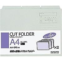 (まとめ買い) コクヨ 個別フォルダー 1/3カット A4 6冊パック グレー A4-3FS-M 【×5】