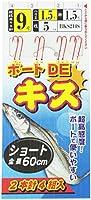 ヤマシタ(YAMASHITA) ボートキス仕掛 BKS214S 9-1.5-1.5