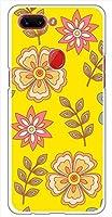 sslink OPPO R15 Pro ハードケース ca632-6 花柄 レトロ ポップ フラワー スマホ ケース スマートフォン カバー カスタム ジャケット