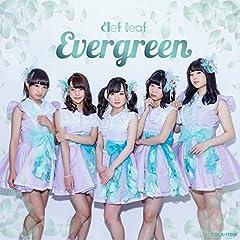 Clef Leaf「Evergreen」の歌詞を収録したCDジャケット画像