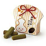 おみくじ抹茶クッキー プチギフト お菓子 クッキー 抹茶 和 和風 ラッピング 結婚式 イベント 景品 粗品