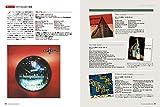 Sound & Recording Magazine (サウンド アンド レコーディング マガジン) 2019年 11月号 (CD付き) 画像