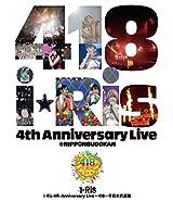 i☆Risのデビュー4周年記念・武道館ライブBD「418」発売