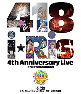 i☆Ris 4th Anniversary Live~418~ [Blu-ray]