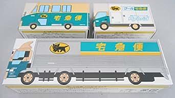トミカサイズ ヤマト運輸 ミニカー w号車、クール、10tトラック 三台セット
