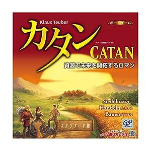 カタン スタンダード版の関連商品2