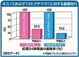 ハッピーペット 薬用マダニ・ノミとりリンスインシャンプー 犬猫用 350ml
