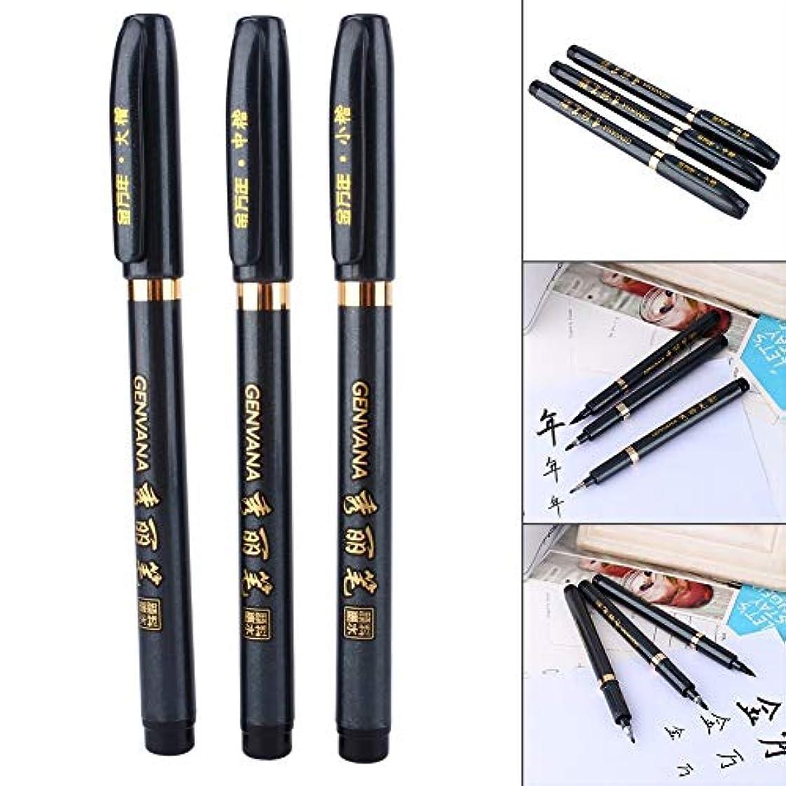 スリット一握り奴隷Drawing Pen - 中国の書道書道筆インクペン書くクラフト、3パック