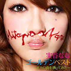 ナナナナ★フィーバーミラクルトゥナイト♪samfree feat.実谷ななのCDジャケット