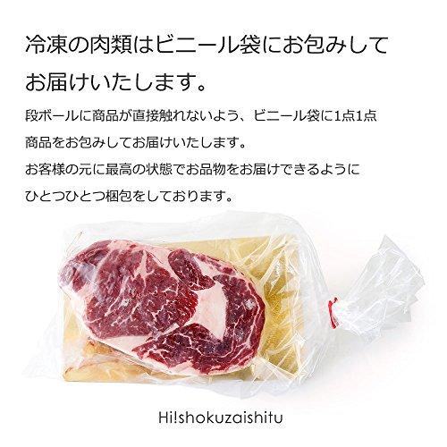 『リブ ステーキ 約400g 厚切り約3cm!ナチュラルビーフ100%!リブアイロール ニュージーランド産 BBQにもオススメ』の2枚目の画像