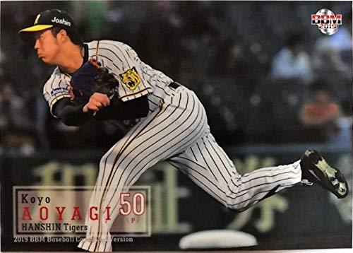 BBMベースボールカード 青柳晃洋 阪神 #372 レギュラーカード 2019年 2ndバージョン