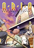 ARIA The OVA 〜ARIETTA〜の画像