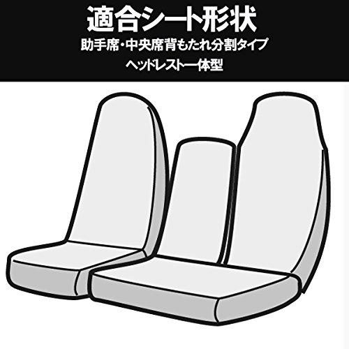 [Azur]フロントシートカバー トヨタ トヨエース 8型 ワイド 700系 (H23/07~) 助手席・中央席背もたれ分割