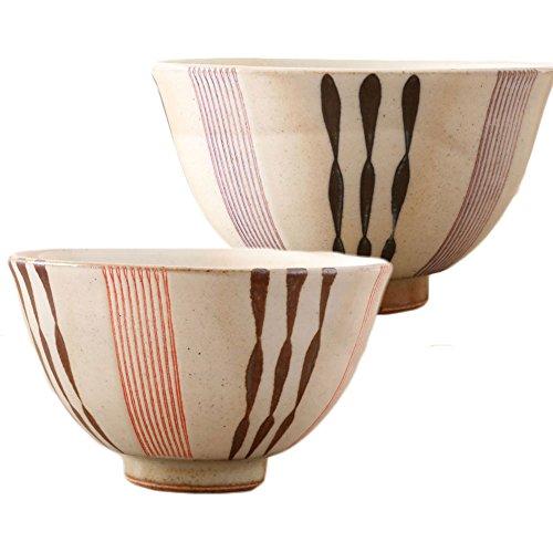 波佐見焼 勲山窯 茶碗 筋割十草 大小 ペア セット ギフトBOX入   夫婦碗 茶わん 飯碗