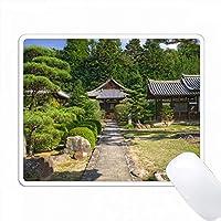 日本、奈良。新門院の敷地。 PC Mouse Pad パソコン マウスパッド