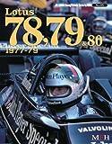 Lotus 78, 79 & 80 1977-79 ( Joe Honda Racing Pictorial Series by HIRO No.5 )