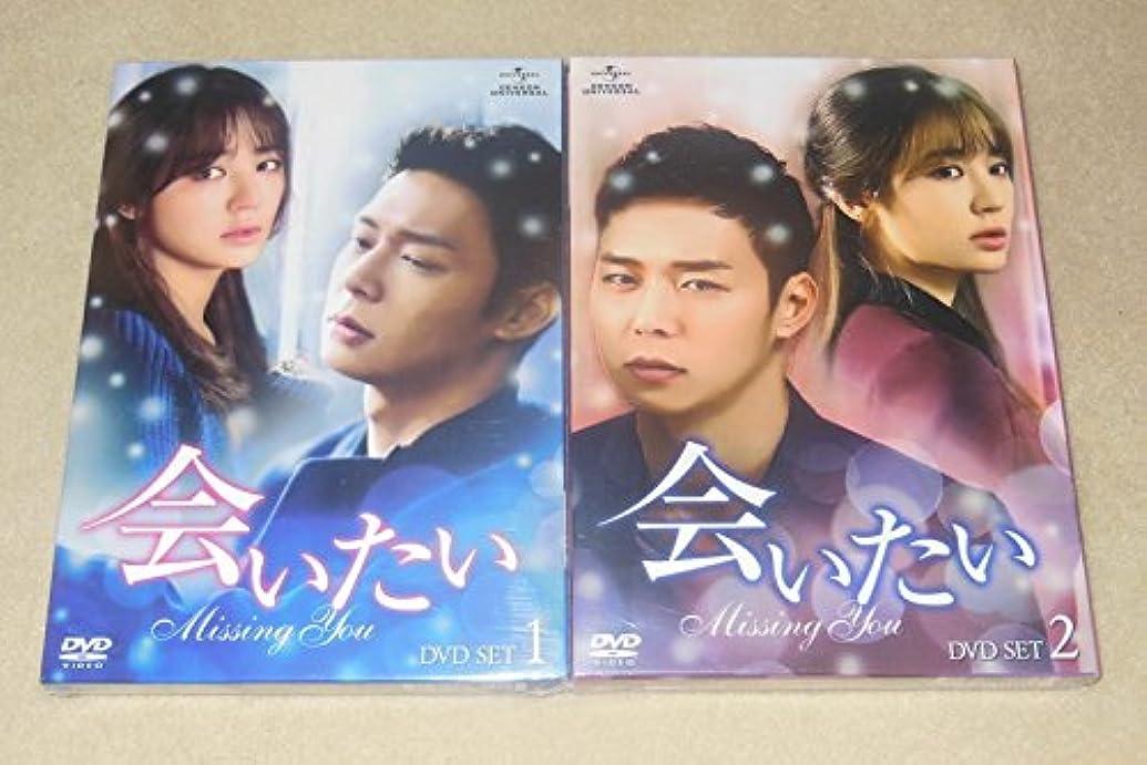 より埋める埋める会いたい DVD SET1+2 11枚組
