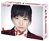 トッカン 特別国税徴収官 Blu-ray BOX[Blu-ray/ブルーレイ]
