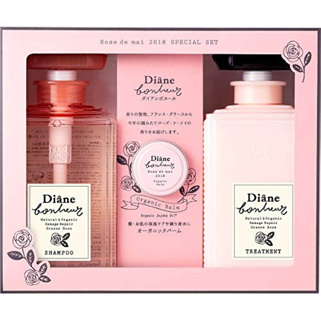 記念品スクラップブック波ダイアン ボヌール ダメージリペア シャンプー&トリートメント Grasse Rose バーム付きセット