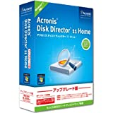 Acronis Disk Director 11 Home アップグレード版