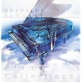 グランブルーファンタジー GRANBLUE FANTASY PIANO COLLECTIONS ピアノ サントラ CD