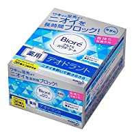 【花王】ビオレ さらさらパウダーシート 薬用デオドラント 無香料 つめかえ 36枚 ×10個セット