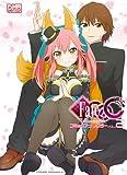 フェイト/エクストラ CCC コミックアンソロジー VOL.2 (IDコミックス DNAメディアコミックス)