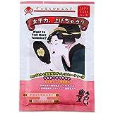 日本のお風呂 「女子力、上げちゃう?」 10個セット