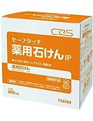 セーフタッチ 薬用石けんIP 6箱セット