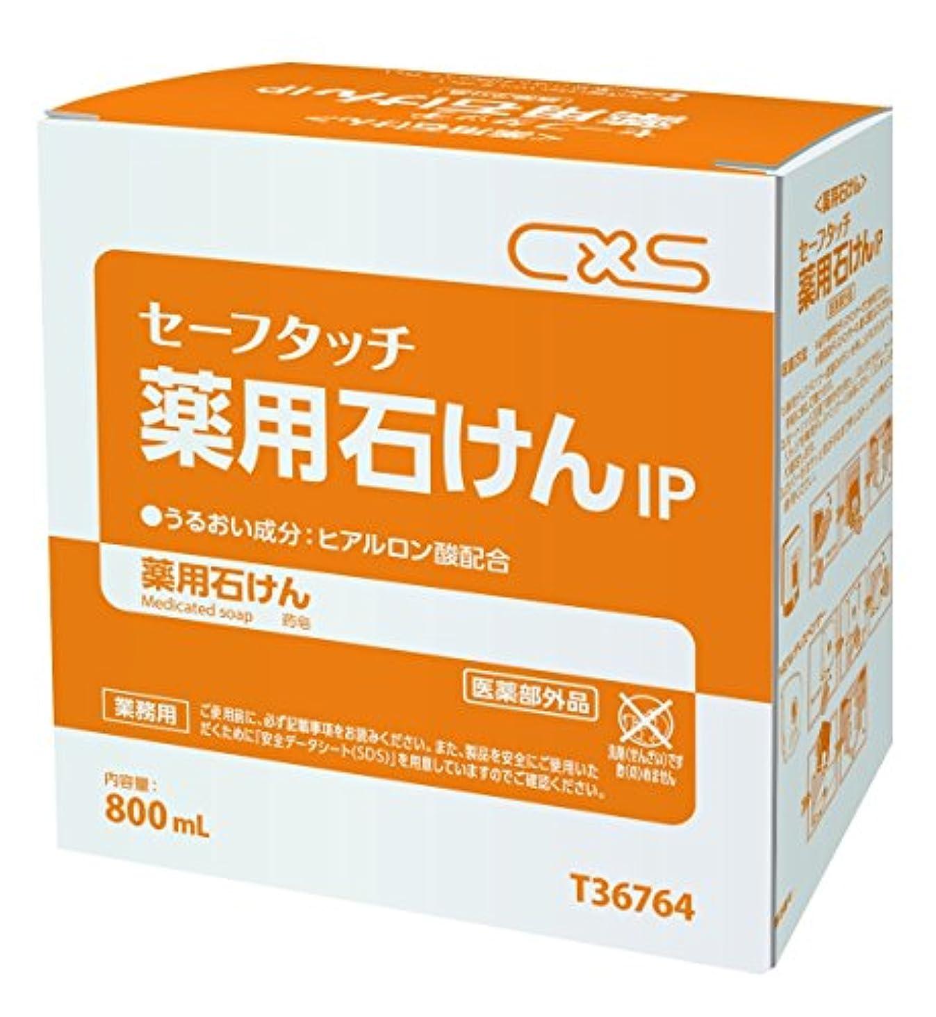 氏広く交通渋滞セーフタッチ 薬用石けんIP 6箱セット