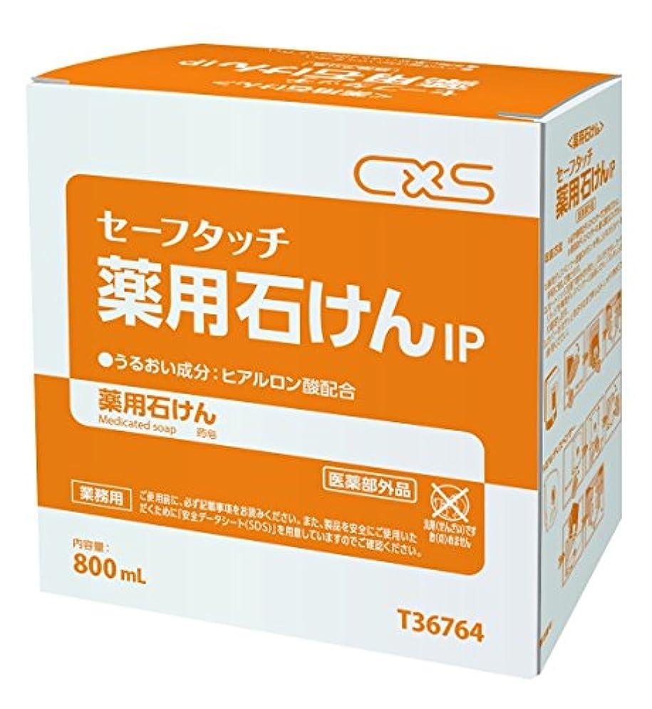 ペパーミント引っ張るセーフタッチ 薬用石けんIP 6箱セット