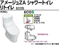 INAX アメージュZA シャワートイレ 便器【HBC-ZA20H(■)】 機能部【DT-ZA251HN】 インテリアリモコン LR8(ピンク)