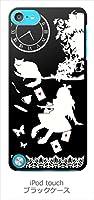 sslink iPodTouch5 アイポッドタッチ5 ブラック ハードケース Alice in wonderland アリス 猫 トランプ カバー ジャケット スマートフォン スマホケース apple