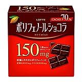 ロッテ ポリフェノールショコラ(カカオ70%) 56g 6個