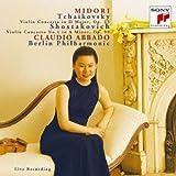 チャイコフスキー:ヴァイオリン協奏曲、ショスタコーヴィチ:ヴァイオリン協奏曲第1番/他