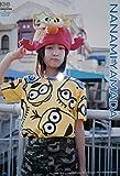 AKB48 山田菜々美 公式生写真 やり過ぎ!サマー USJ 第2弾 A4サイズ