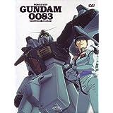 機動戦士ガンダム0083 STARDUST MEMORY OVA コンプリート DVD-BOX (全13話, 325分) アニメ