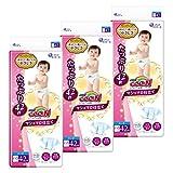 「【テープ BIGサイズ】グーン マシュマロ仕立て はじめての肌着 (12~20kg) 126枚(42枚×3) [ケース販売]」のサムネイル画像