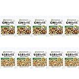【Amazon.co.jp限定】 キユーピー サラダクラブ 豆活&雑穀セット 2種 (10種ミックス・もち麦ミックス) 各5袋 【セット買い】