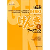GENKI: An Integrated Course in Elementary Japanese..